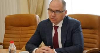 Верховная рада проголосовала за кандидатуру Максима Степанова на пост Министра здравоохранения