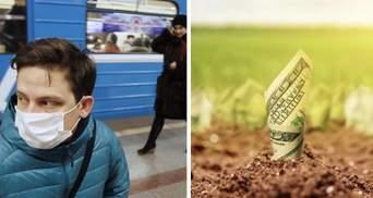 Головні новини 31 березня: карантин можуть продовжити, закон про ринок землі заблокували