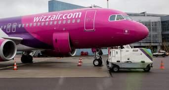 Wizz Air не будет работать в Украине до 1 мая из-за карантина