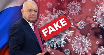 """Фейки про коронавірус: побрехеньки Кремля та """"війна"""" проти ЄС"""