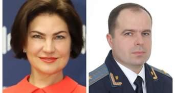 Венедіктова представила свого нового заступника: ним став Ігор Мустеца з Чернівців
