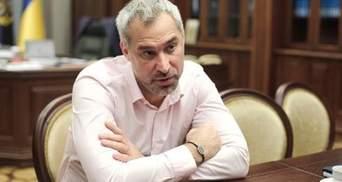 Венедіктова має можливість довести, що не є людиною Порошенка: ексклюзивне інтерв'ю з Рябошапкою