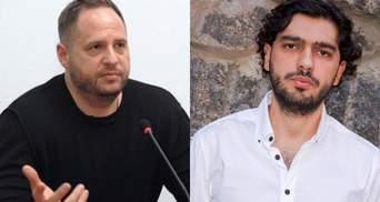 Много людей начали присылать информацию о коррупции в ОП, – Гео Лерос