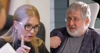 Тимошенко в очередной раз расписалась в приверженности олигархам, на этот раз – Коломойскому