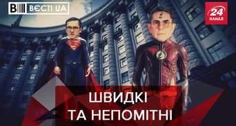 Вєсті.UA. Жир: Супергерої-міністри Уманський та Ємець. Експерт з коронавірусу Шахов