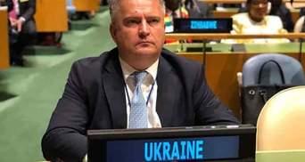 Россия хочет посеять раздор внутри ЕС, используя ситуацию с коронавирусом, – Кислица