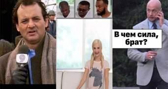 """Самые смешные мемы недели: замкнутые круги карантина, """"удаленка"""", Ермак - 2 – брат уже едет"""