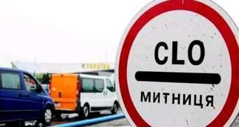 Карантин 2020: що заборонили вивозити з України і чому