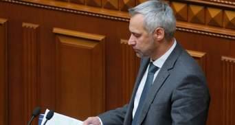 """Рябошапка опроверг причину своей отставки, которую называли в """"Слуге народа"""""""