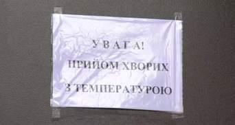 Врачи отказываются тестировать на коронавирус больных украинцев: видео