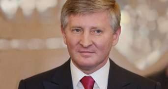 Ахметов опустився на 600 позицій у рейтингу Forbes: він втратив понад 3 мільярди доларів