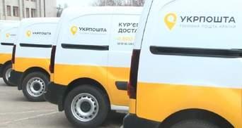 Укрпошта безкоштовно доставлятиме великодні паски: скільки замовлень вже зробили українці