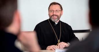 Глава УГКЦ Святослав через карантин звільнив вірян від обов'язкових сповіді й причастя