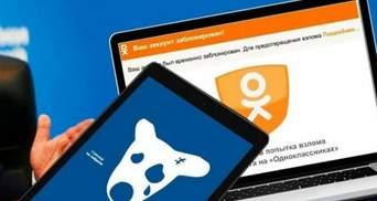Это – вопрос безопасности украинских мозгов: нардеп о продлении запрета на российские сайты