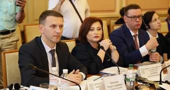 С ГБР уволили экс-заступникив Трубы и не менее 15 следователей, – СМИ