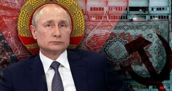 Второго СССР не будет, или На разрушении империю не построить