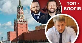 """Корупційний скандал """"слуг"""", хто візьме Київщину та Кремль відповість за війну: блоги тижня"""