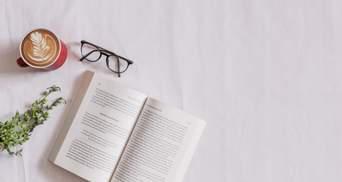 Форум видавців: 12 книг, які точно варто прочитати