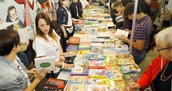Стус, Вишневський і секрети космосу: 10 найбільш захоплюючих книг 26-го Форуму видавців