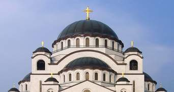 Neu Zürcher Zeitung: Відокремлення православної церкви в Україні має послідовників на Балканах
