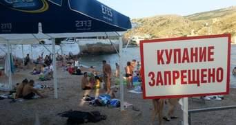Штраф за украинские номера, атмосфера Освенцима и вода почасово: новости Крымнаша