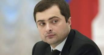 """Куратор """"ЛДРН"""" Сурков отправляет провокаторов на выборы в Украину"""