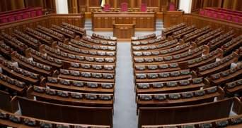 Українські партії: що планують робити з війною та куди тримають курс?
