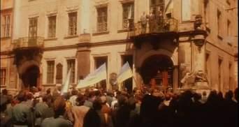 Акт відновлення Української Держави і сучасність країни: що спільного?
