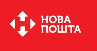 """""""Новая почта"""" проведет обучение на случай заражения коронавирусом"""