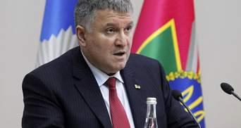 Аваков назвал дело против Чорновол позорным: как отреагировали в ГБР