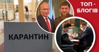 Китай заплатит за вирус, эпидемия спишет все промахи и Чечня на замке: блоги недели