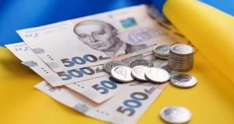 Местным общинам в новом бюджете сократят финансирование на 11 миллиардов гривен