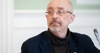 Кремль еще не предоставил окончательные списки людей для обмена, – Резников