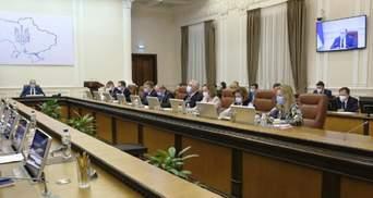 Совет по вопросам экономического развития в Украине: чем будет заниматься и кто вошел в состав