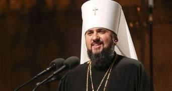 Епіфаній звернувся до українців та закликав залишатися вдома на великодні свята