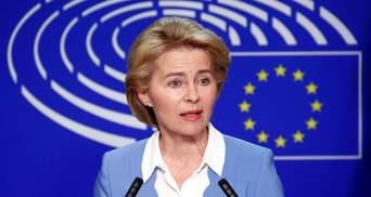 Европейцам советуют не планировать летний отпуск: заявление главы Еврокомиссии