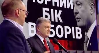 """Порошенко пришел на ТВ и """"победил сам себя"""""""