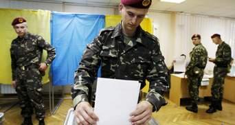 Голосование ВСУ в зоне ООС: цифры говорят о многом