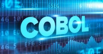 IBM проведе безкоштовні курси мови програмування Cobol і збереже їх на GitHub