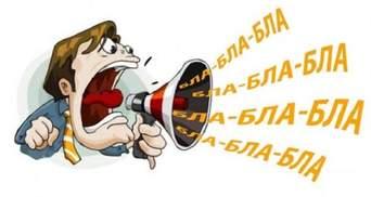 Ні обіцянок, ні пробачень: як влада замилює очі українцям