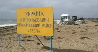 Україна розірве угоду з Росією про Азовське море?