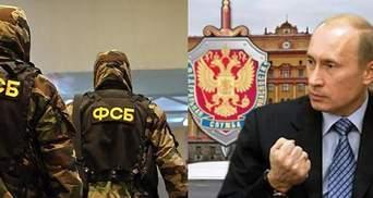 Война ФСБ и ГРУ на пике: повлияет ли это на Украину