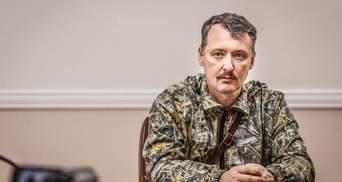 ФСБ готовит Гиркина к возвращению на Донбасс