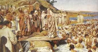 Как на самом деле была крещена Русь