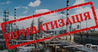 Приватизація в Україні: хочемо як найкраще, а виходить як завжди