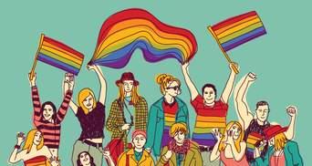 """Слова """"сексуальна орієнтація"""" і """"ґендерна ідентичність"""" можуть прибрати з усіх законів України"""