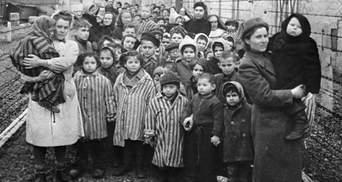 Росіяни не знають, що таке Голокост