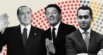 """Выборы в Италии: смогут ли """"друзья Путина"""" изменить баланс сил в Европе"""