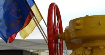 Чому Росія має поступитися Україні в газовому конфлікті, – Handelsblatt