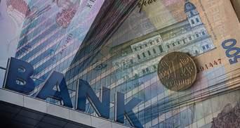 Приватизація держбанків:  хто та чому гальмує процес